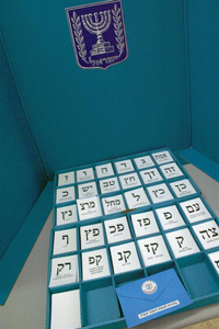 Voting_booth_interior_sm