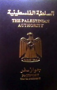 Palestinian_Authority_Passport